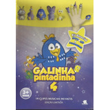 Box Galinha Pintadinha Vol 4 Dvd   Cd   Dedoches   C  Nf