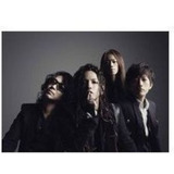 Cd L arc en ciel Wings Flap: Limited Lp Size Package  Import
