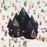 Cd Young The Giant Home Of The Strange Importado