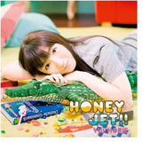 Cd Yui Horie Honey Jet  Importado