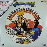 Laser Disc Jimmy Cliff The Harder They Come Japones