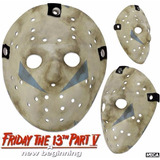 Neca Friday The 13th   Prop Replica   Part 5 Jason Mask