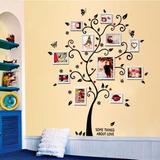 Adesivo Decorativo Árvore Genealógica Para Fotos De Família