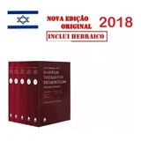 Antigo Testamento Interpretado Champlin 5 Volumes 2018