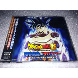 Cd   Dvd Single Dragon Ball Super   Genkai Toppa X Survivor