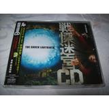 Cd   The Shock Labyrinth   Com Obi   Importado   Japão