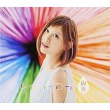 Cd Ayaka Rainbow Road