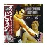 Cd Dance With Dragon Soundtrack   Bruce Lee   Jap