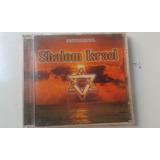 Cd Gospel   Shalom Israel   Instrumental