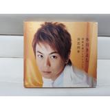 Cd Hikawa Kiyoshi Enka Meikyoku Collection 5 Hatsukoi Ressha