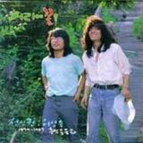 Cd Jun In Kwon Memories Deul Guk Hwa  Importado