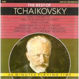 Cd Melhor De Tchaikovsky Piano Clássico Romeu Julieta Waltz