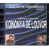 Cd Ministério Koikonya Louvor Unção De Avivamento Adoração12