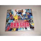 Cd Pokémon   Pocket Monsters Sound Anime Collection