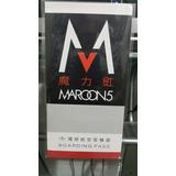 Cd Promo Maroon 5   Makes  Me Wonder Taiwan Com 2 Paletas