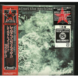 Cd Rage Against The Machine Made In Japan