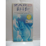 Cd Single Zard Coupling With : Just For You Arte Som