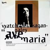 Cd Slava Ave Maria   Vyatcheslay A Kagan  paley   Roux 1995