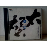 Cd Tai Chi Melody    1991   Made In Taiwan   Envio 9 00