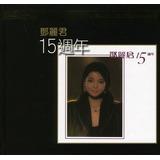 Cd Teresa Teng 15th Anniversary