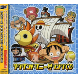 Cd Various Artists One Piece Thousand Sunny Go Song Cd