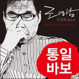Cd Young Nam Cho Cho Young Nam Vocal Recital 2014
