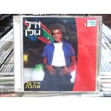 Eyal Golan Haya Shel Haava Soldier Of Love Musica Israel Cd