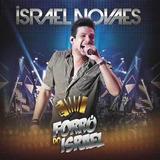 Israel Novaes   Forro Do Israel