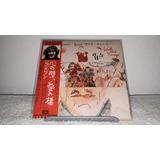 John Lennon   Walls And Bridges Bonus Mini Lp Cd Japan