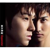 Kpop Jpop Dbsk Tvxq Tohoshinki Superstar