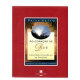 Livro Paiva Neto Ao Coração De Deus Edição 1ª Sem Cd 1998