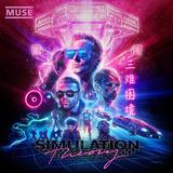 Muse Simulation Theory   Cd Rock
