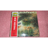 Pink Floyd   A Saucerful Of Secrets Mini Lp Japan Remaster