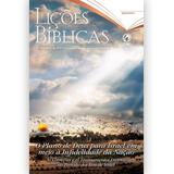 Revista Lições Bíblicas Adulto 3º Trimestre 2021 - Professor