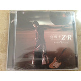 Richie Kotzen Cd Ai Senshi Soldiers Of Sorrow Z×r Lacrado