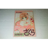 Sakura Card Captor   Cd Comic