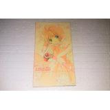 Sakura Card Captor   Complete Vocal Collection 4 Cds