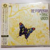 The 5th Dimension   The Magic Garden Japonês Como Novo
