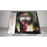 Van Halen   5150 Japan