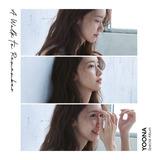 Yoona Snsd Girls Generation A Walk To Remember Kpop Lacrado
